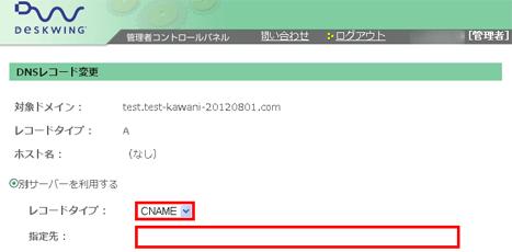 CNAME01