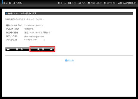 Cloudmark4