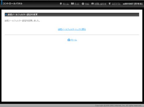 Cloudmark5