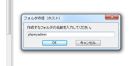 phpmyadmin_3_01