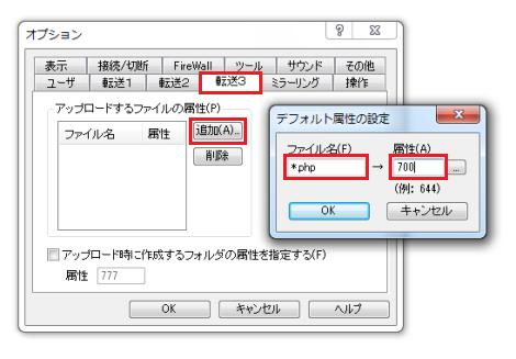 phpmyadmin_3_02