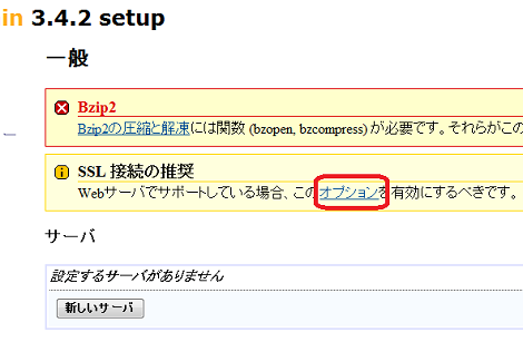 phpmyadmin_4_01(1)