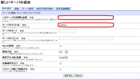 phpmyadmin_4_05(1)