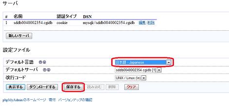phpmyadmin_4_07(1)