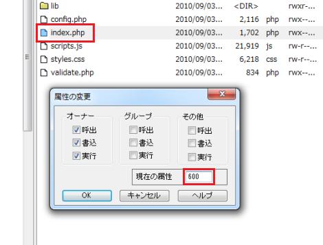 phpmyadmin_4_10