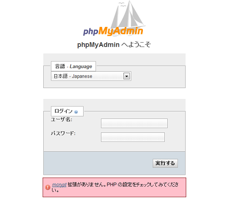phpmyadmin_4_11(1)
