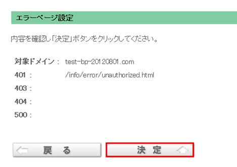 error4