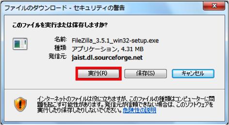 filezilla26(1)