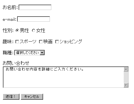formmail5