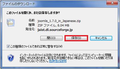 joomla_2_02(1).jpg