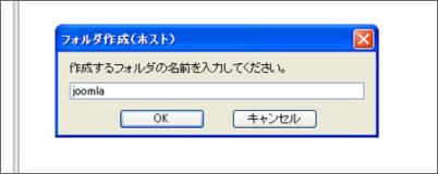 joomla_3_01