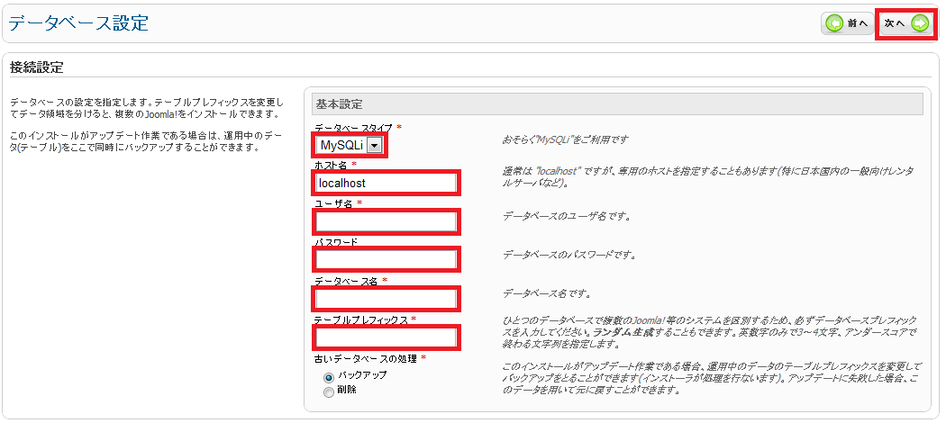 joomla_4_04(1).jpg