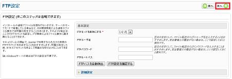joomla_4_05(1).jpg