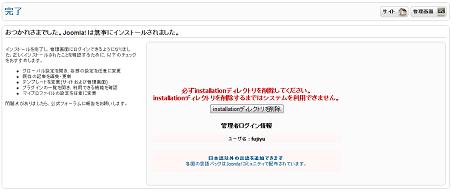 joomla_4_08(1).jpg