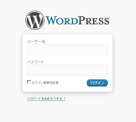 ktblog-wp4