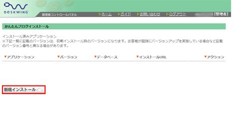 ktblog1