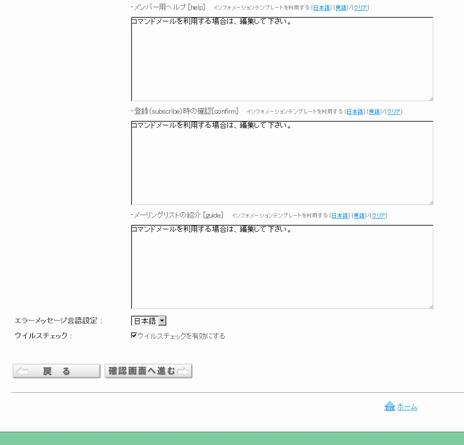 mailinglist5