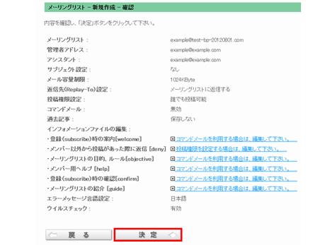 mailinglist6