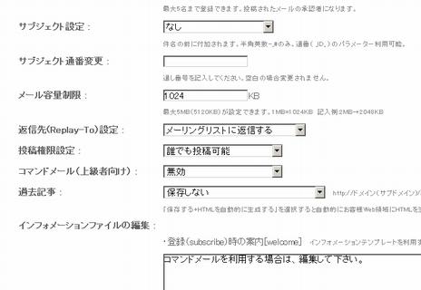 mailinglist7
