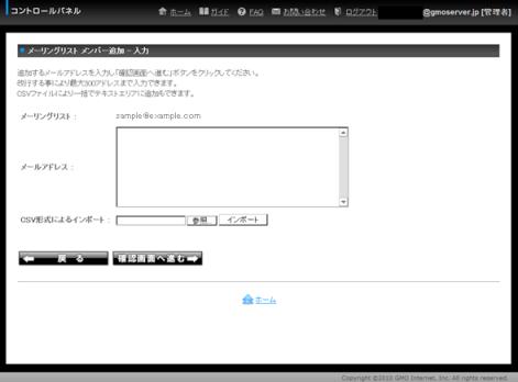 mailinglist9