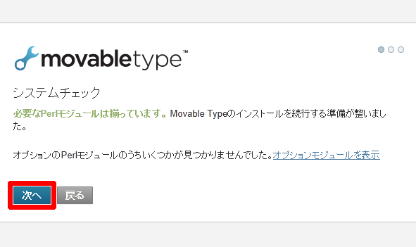 movabletype5_08(2)