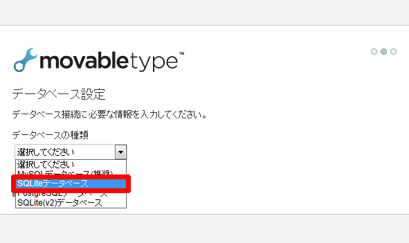 movabletype5_09(2)