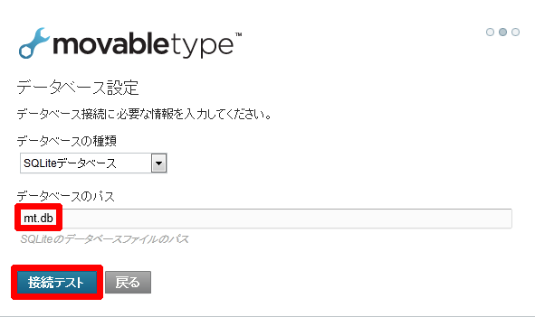 movabletype5_10(2)