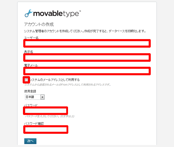 movabletype5_14(1)
