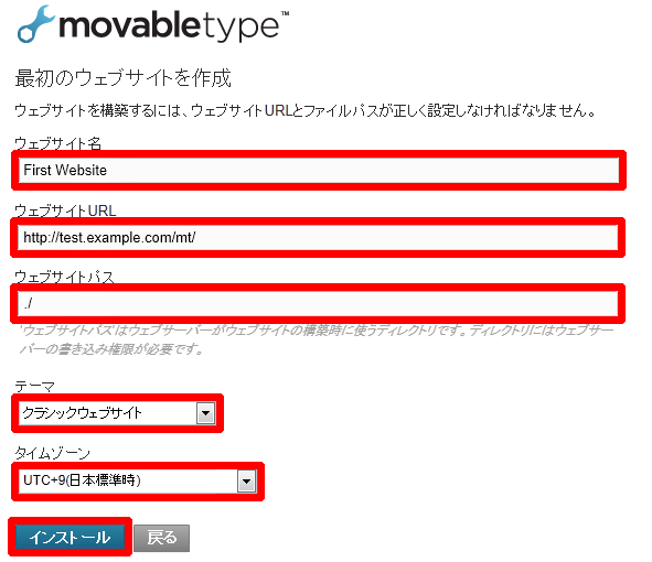 movabletype5_15(3)