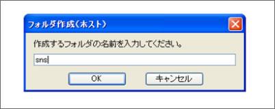 openpne_5_02