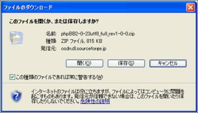 phpbb_2_04