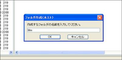 phpbb_3_01