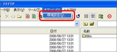 phpbb_3_02