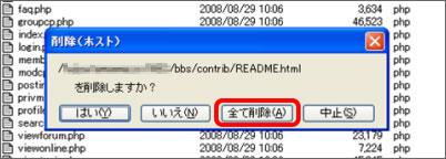 phpbb_4_05