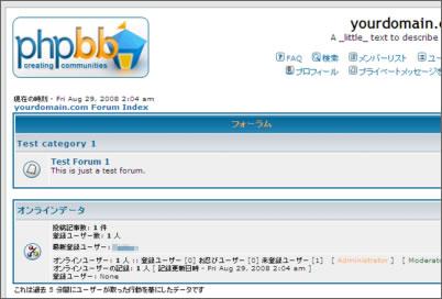 phpbb_4_06