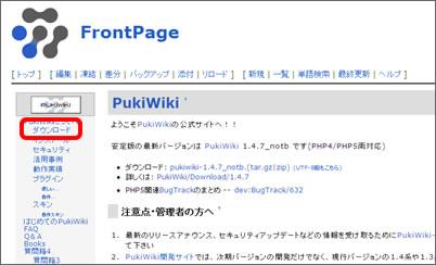 pukiwiki_1_01