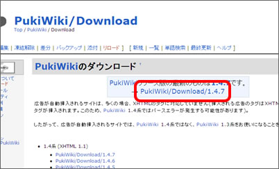 pukiwiki_1_02