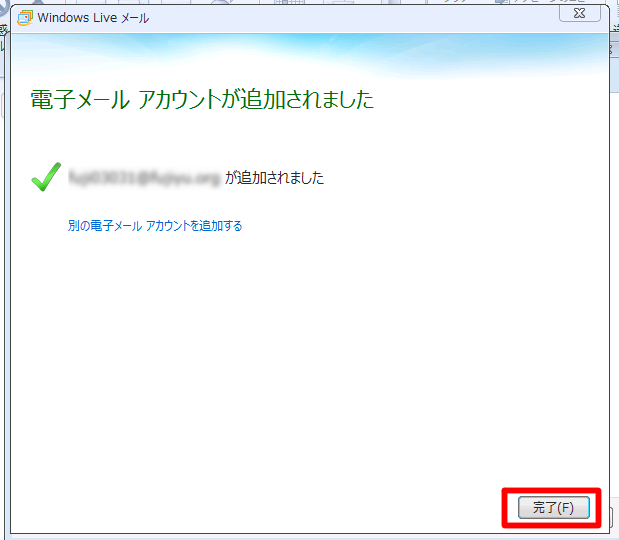 windowslivemail0005