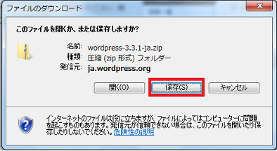 wordpress3_02(2)