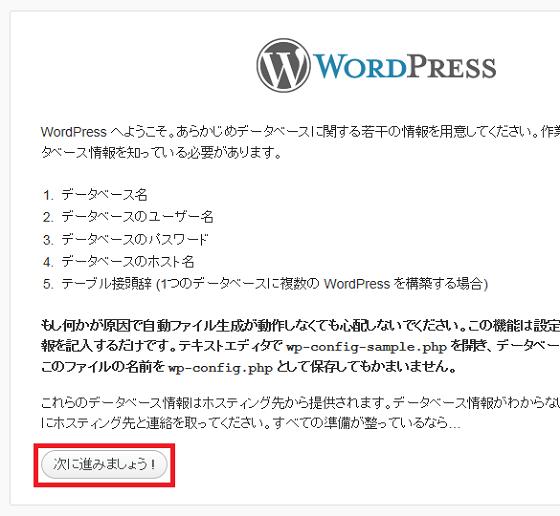 wordpress3_04(1)