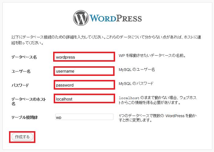 wordpress3_05(1)