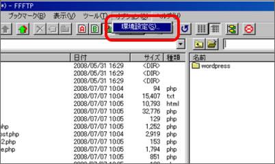 wordpress_3_02
