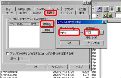 wordpress_3_03