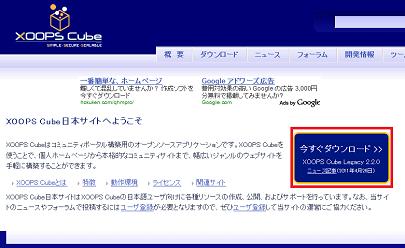 xoops_2_01(2).jpg