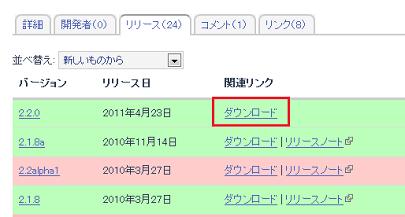 xoops_2_02(2).jpg