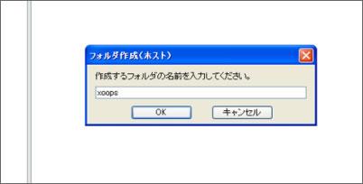 xoops_3_01