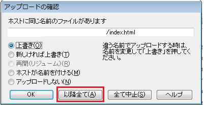 xoops_3_07(2).jpg