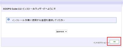xoops_4_01(1).jpg