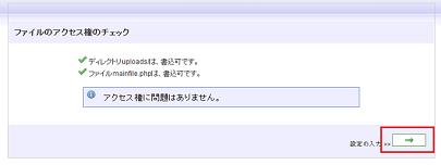 xoops_4_03(1).jpg