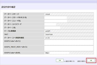 xoops_4_05(1).jpg
